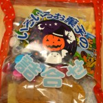 子供のためのハロウィン用お菓子♪ハロウィンいろいろ菓子の詰め合わせ