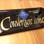 生活クラブでは、美味しいクーベルチョコレートをなぜ安く売っているのか?*東京フード*