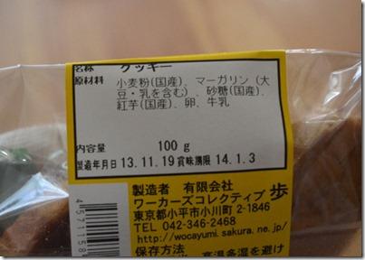 DSC_0006