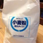 価格が安くてびっくり♪生活クラブの国産小麦粉(薄力タイプ)*日東富士製粉*