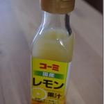 生活クラブ生協はやっぱり無添加ストレート!国産レモン果汁*コーミ*