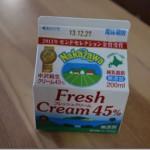生活クラブの中沢純生クリーム45%*中沢フーズ* ケーキにおすすめ♪人気の生クリーム