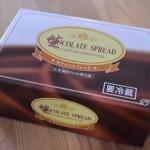 レシピいろいろ、ケーキも作れる!生活クラブの生チョコレートスプレッド*東京フード*