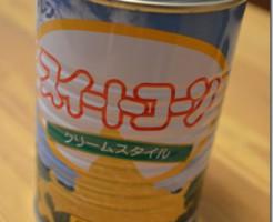 DSC_0097_thumb.jpg