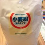 生活クラブの国産強力粉「北海道産小麦粉強力タイプ」で、ホームベーカリー生活のすすめ。