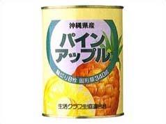 fruit_031.jpg